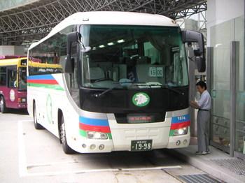 KanazawaExp6.JPG